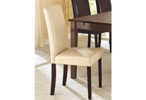Stylowe krzesła tapicerowane sztuczna skórą, beżowe 2 sztuki