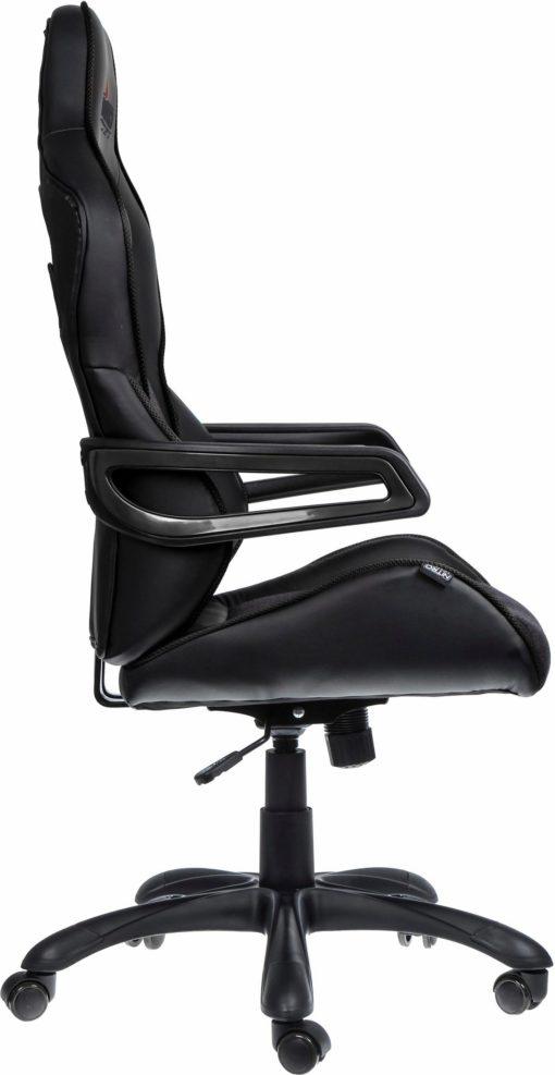 Ultrawygodny fotel Nitro Chairs E220 Evo
